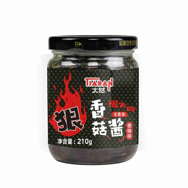 香辣香菇酱.png
